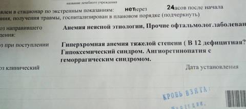 http://s3.uploads.ru/t/ySAL4.jpg