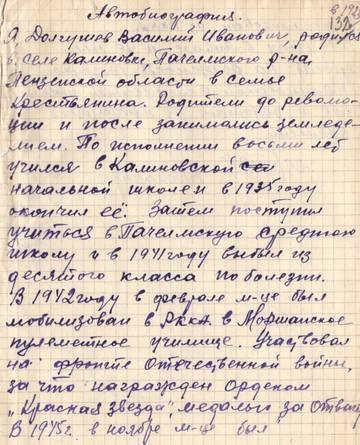 http://s3.uploads.ru/t/yTYVv.jpg