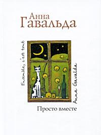 http://s3.uploads.ru/t/yUPAJ.jpg