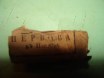 http://s3.uploads.ru/t/yUSqa.jpg