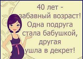 http://s3.uploads.ru/t/yUmlP.jpg