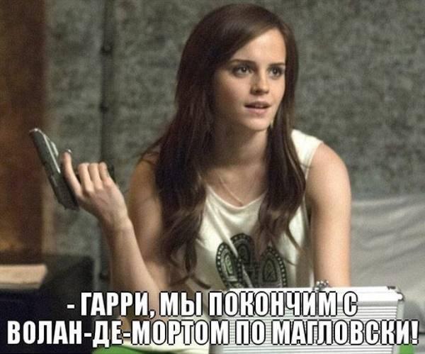 http://s3.uploads.ru/t/yYHDB.jpg