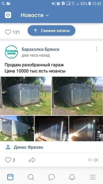 http://s3.uploads.ru/t/yZN7D.jpg