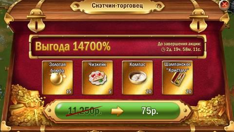 http://s3.uploads.ru/t/yc59D.jpg