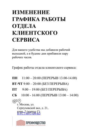 http://s3.uploads.ru/t/yduUW.jpg