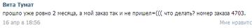 http://s3.uploads.ru/t/ye7mi.png