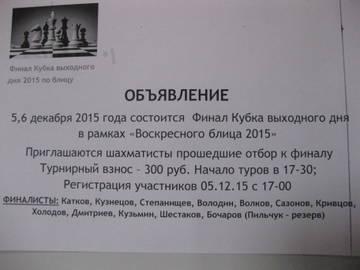 http://s3.uploads.ru/t/ylDP8.jpg