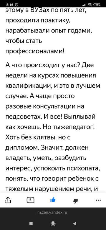 http://s3.uploads.ru/t/ym7JM.jpg