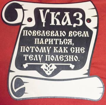 http://s3.uploads.ru/t/yp3SA.jpg