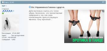 http://s3.uploads.ru/t/ypUb5.jpg
