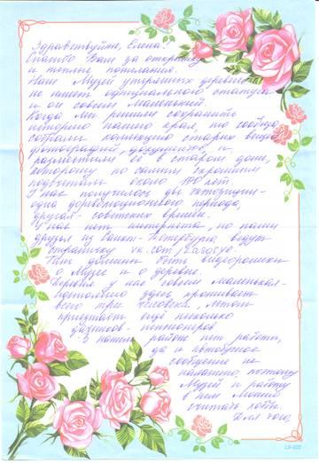 http://s3.uploads.ru/t/ypZdD.jpg