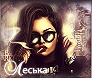 http://s3.uploads.ru/t/yu7UL.png