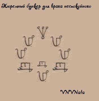 http://s3.uploads.ru/t/yvK3x.jpg