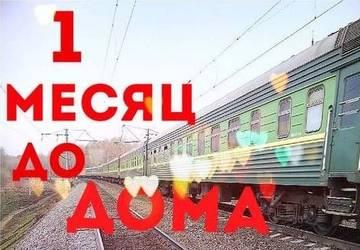 http://s3.uploads.ru/t/yxENg.jpg