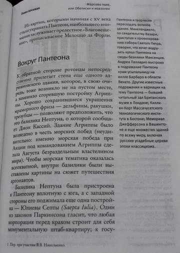 http://s3.uploads.ru/t/yxlTX.jpg