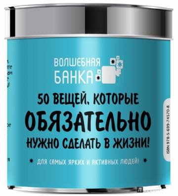 http://s3.uploads.ru/t/z0XHp.jpg
