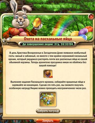http://s3.uploads.ru/t/z45DZ.jpg