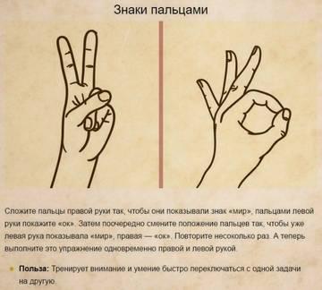 http://s3.uploads.ru/t/z4fue.jpg
