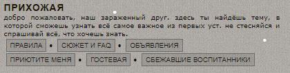 http://s3.uploads.ru/t/z7FuP.png