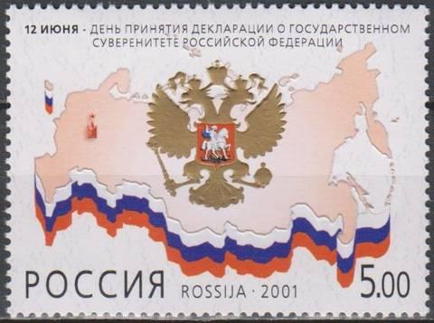 http://s3.uploads.ru/t/z92fV.jpg