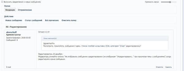 http://s3.uploads.ru/t/zAKTx.jpg