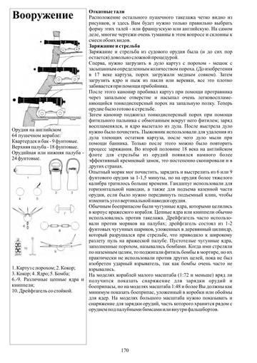 http://s3.uploads.ru/t/zECpN.jpg