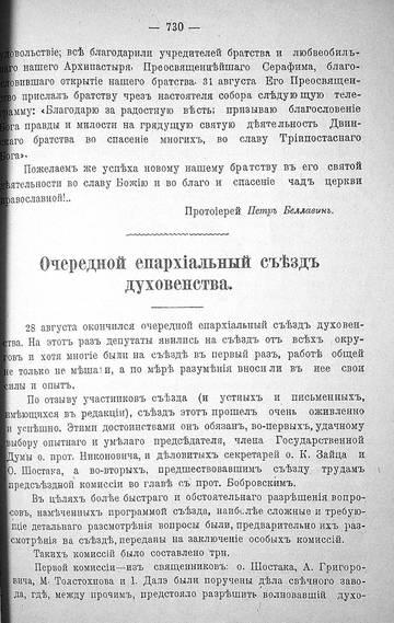 http://s3.uploads.ru/t/zExpG.jpg