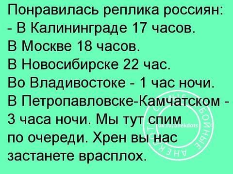 http://s3.uploads.ru/t/zHMcI.jpg
