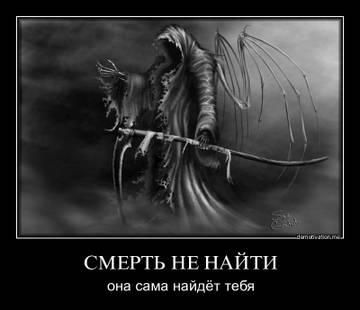 http://s3.uploads.ru/t/zLQWs.jpg