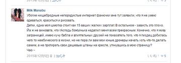http://s3.uploads.ru/t/zS4DY.png