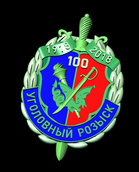 http://s3.uploads.ru/t/zSgWA.png