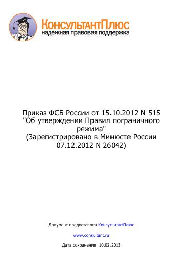 http://s3.uploads.ru/t/zTZpD.png