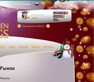 http://s3.uploads.ru/t/zTgbt.png