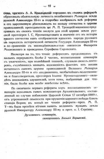 http://s3.uploads.ru/t/zVHiW.jpg