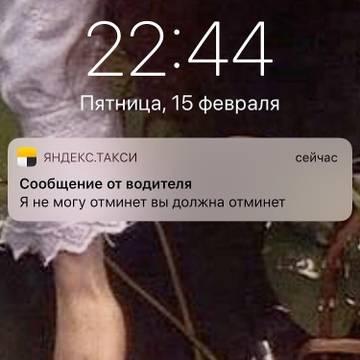 http://s3.uploads.ru/t/zXEBb.jpg