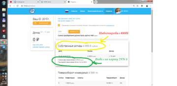 http://s3.uploads.ru/t/zYWaU.jpg