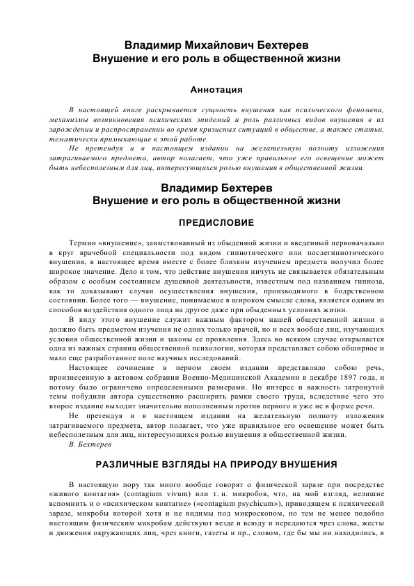 http://s3.uploads.ru/t/zZg5O.png
