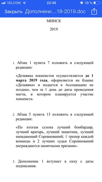 http://s3.uploads.ru/t/zcAfV.png