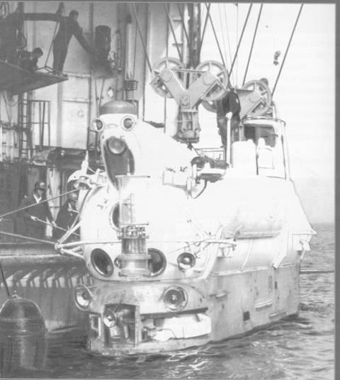 Проект 1825 «Север-2» - глубоководный аппарат Zcfsa