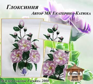 http://s3.uploads.ru/t/zfHYc.jpg