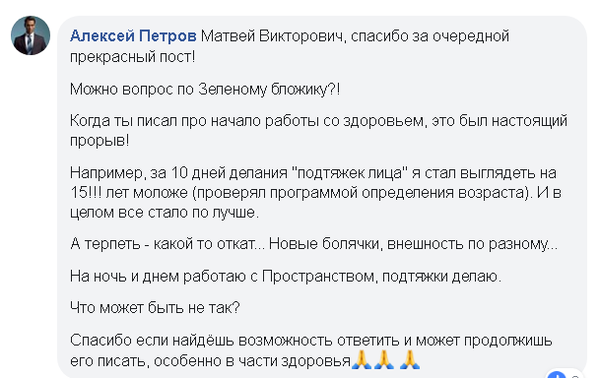 http://s3.uploads.ru/t/zfsbA.png