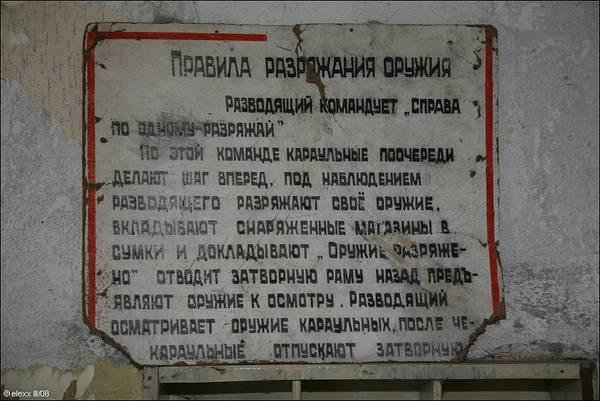 http://s3.uploads.ru/t/zgJCO.jpg