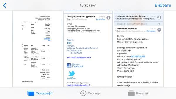 http://s3.uploads.ru/t/ziFfZ.jpg