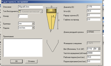 http://s3.uploads.ru/t/zjeDl.png