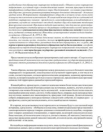 http://s3.uploads.ru/t/zmO1c.jpg