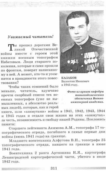 http://s3.uploads.ru/t/znxyJ.jpg