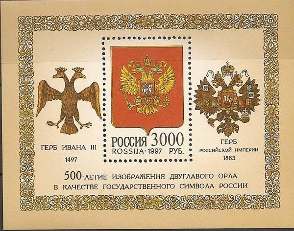 http://s3.uploads.ru/t/zopsV.jpg