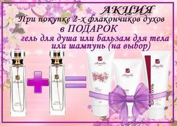 http://s3.uploads.ru/t/zqO1v.jpg