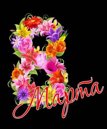 http://s3.uploads.ru/t/zqgo2.jpg