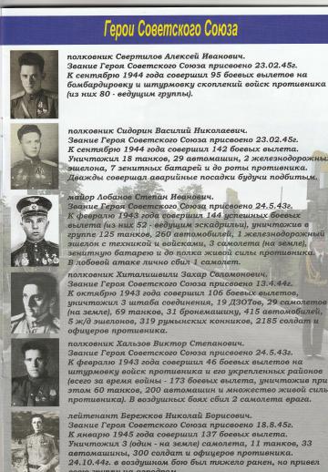 http://s3.uploads.ru/t/ztW9x.png